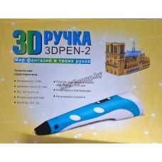 """3d ручка """"3D PEN-2"""""""