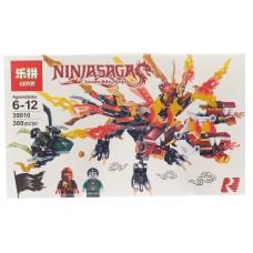 Трёхголовый Огненный Дракон Кая Ninjago