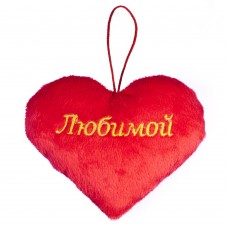 SP0Y Сердце подарочное