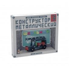 02051 Конструктор металлический для уроков труда Школьный-3