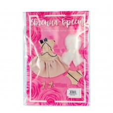 131 Одежда для кукол