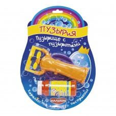 """302k Набор для пускания мыльных пузырей """"Пузырище с пузырятами"""""""