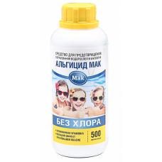 10488 Альгицид МАК Средство для дезинфекции воды в бассейнах