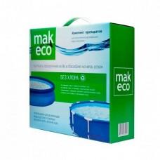 10020 MAK ECO Комплексный препарат для дезинфекции воды в бассейне