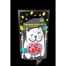 FOR CATS, силикагелевый наполнитель Fresh Powder, 4 л.