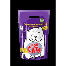 FOR CATS, силикагелевый наполнитель с ароматом лаванды, 4 л.