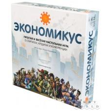 Экономикус 2-е изд.