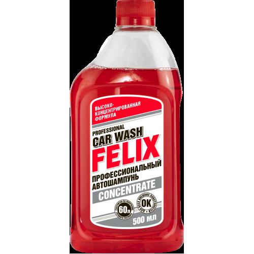 Автошампунь Felix 1000 мл